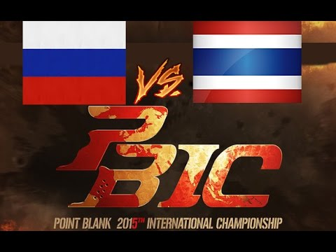 GRAND FINAL PBIC 2015 - [Rússia] AOEXE Vs DFN GZ-GAMING [Thailand]