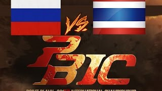 grand final pbic 2015 rssia aoexe vs dfn gz gaming thailand