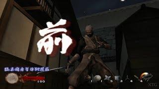 Gambar cover Tenchu: Wrath of Heaven PS2 Gameplay HD (PCSX2)