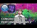 Congratulatory Performance - TWICE [2018 KBS Entertainment Awards/2018.12.28]