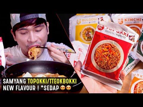 ASMR REVIEW : SAMYANG TOPOKKI / TTEOKBOKKI *Sumpah Sedap ! Berpeluh Makan (NEW FLAVOUR)