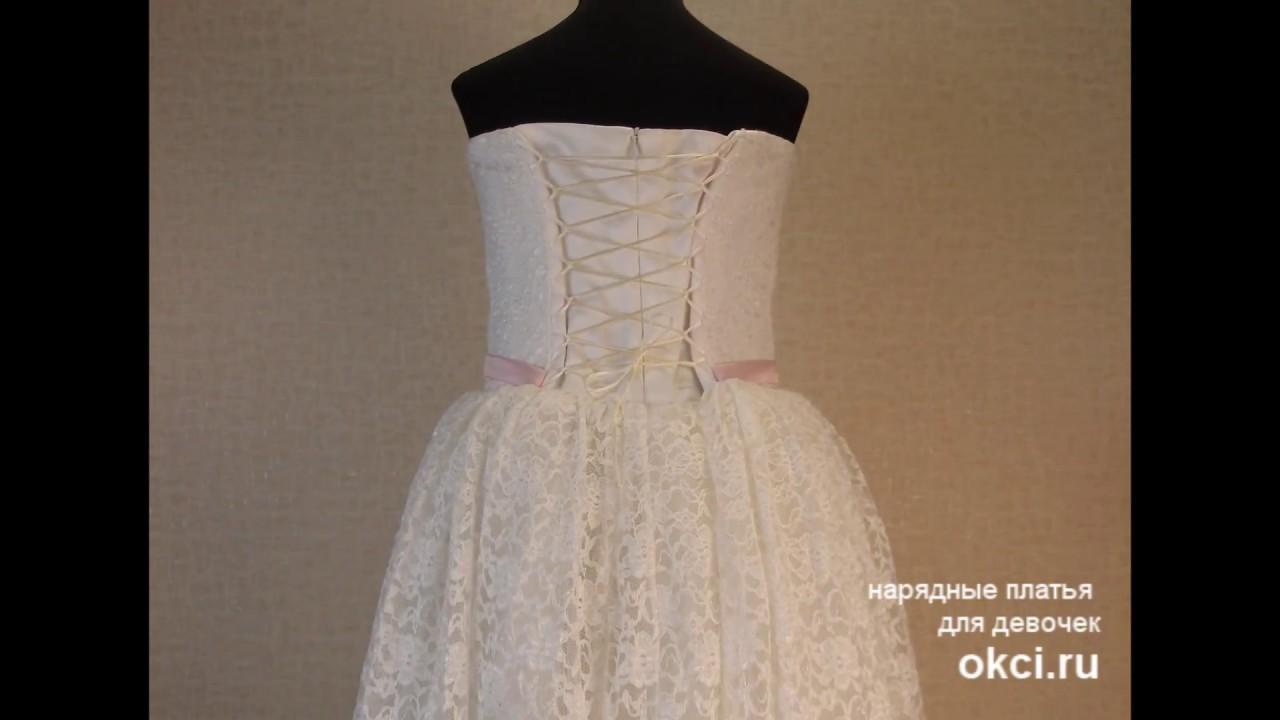 Зеленое платье с пышной юбкой – купить или заказать в интернет-магазине на ярмарке мастеров | комбинированное платье из нижнего слоя зеленого ….