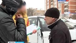 видео Как выбрать безопасную «незамерзайку» для автомобиля