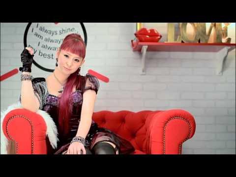 Berryz Koubou - Want (Sugaya Risako Solo Ver.)
