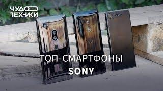 видео Смартфон Sony: обзоры новых моделей.