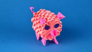 Оригами из модулей ПОРОСЕНОК (свинка, свинья) ♡ Символ 2019 года из бумаги
