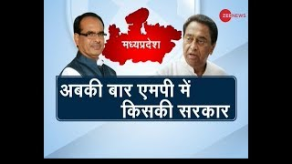 Madhya Pradesh Polls: Will Shivraj Singh Chouhan win the elections for the fourth consecutive time?