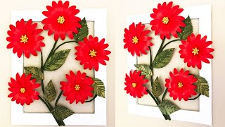 DIY Beautiful Red Flower Wall Decor | Home Decoration | Wall Hanging | #45 |