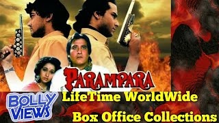 Video PARAMPARA 1993 Bollywood Movie LifeTime WorldWide Box Office Collections Verdict Hit Or Flop download MP3, 3GP, MP4, WEBM, AVI, FLV September 2019