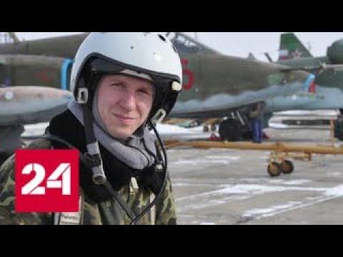 Сражался до последнего: подробности боя майора Филипова - Россия 24