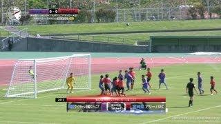 2013 九州ジュニアサッカー大会 沖縄 v 宮崎 U-12