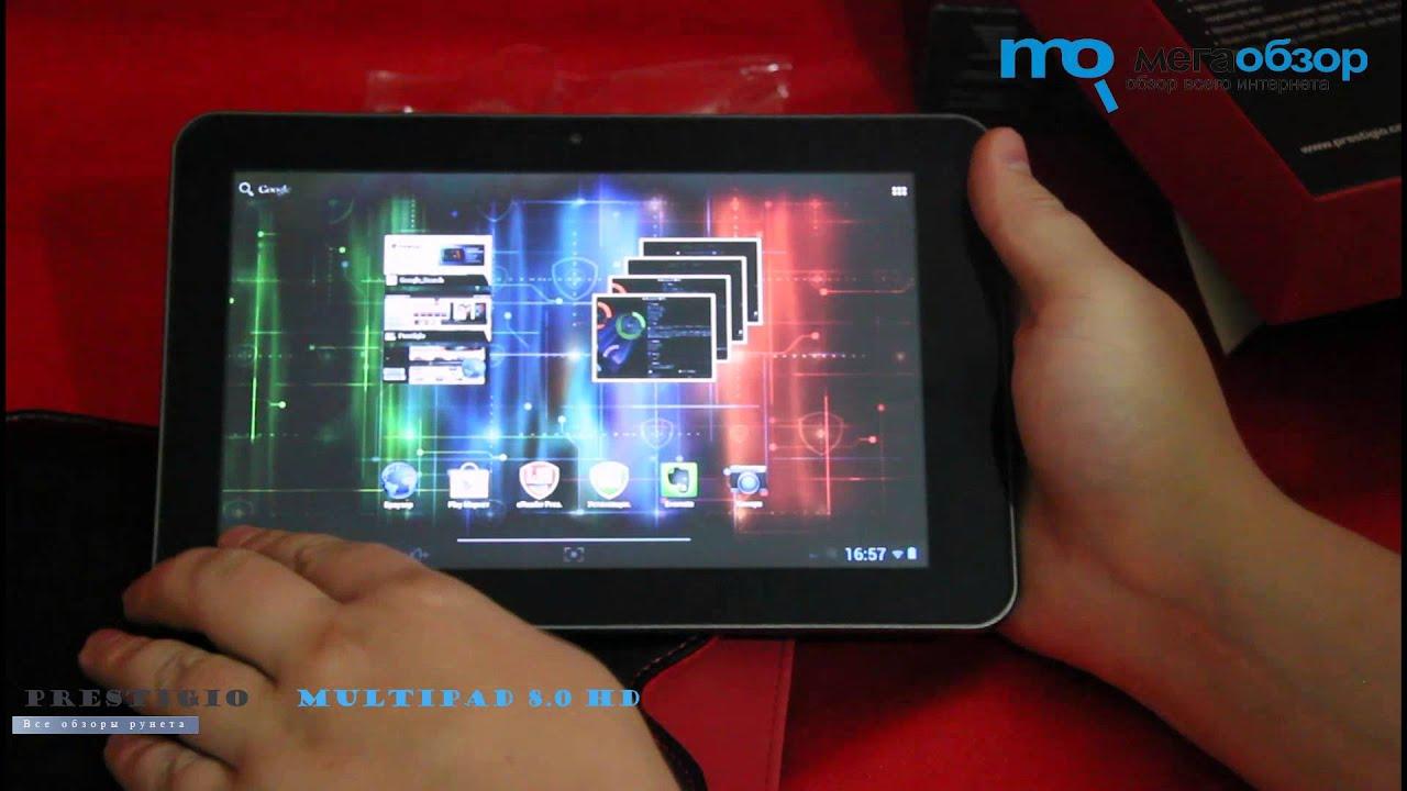 Prestigio MultiPad 8.0 HD Tablet Drivers Windows