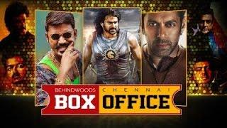 Baahubali pushes Maari down! – Chennai BOX OFFICE Collection report today 28-07-2015