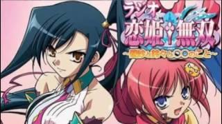 ラジオ恋姫†無双 ~愛紗と鈴々と○○のこと~ 第06回