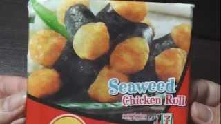 CP Seaweed Chicken Roll + Teriyaki sauce