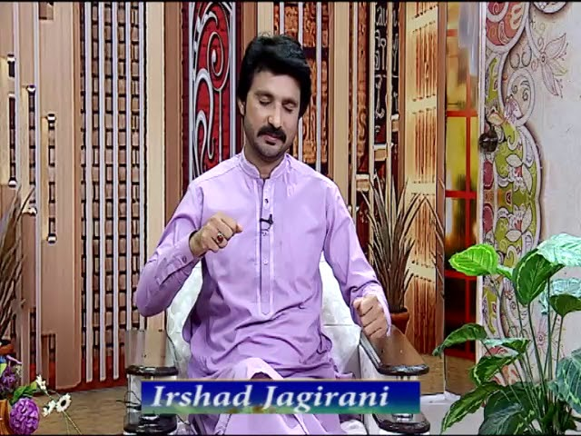 Heart touching Sindhi poetry of Irshad jagirani