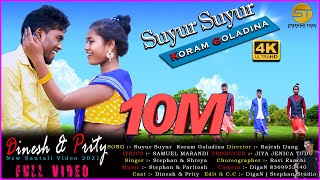 Download Suyur Suyur  Koram Goladina NEW SANTALI FULL VIDEO SONG 2021 || STEPHAN TUDU || SHREYA HANSDA ||