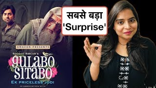 Gulabo Sitabo Amazon Prime Movie REVIEW | Deeksha Sharma