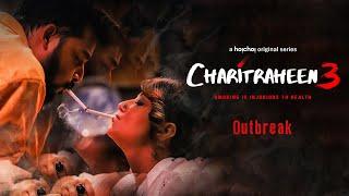 Charitraheen 3 (চরিত্রহীন) | Announcement | Swastika, Saurav, Sourav | Debaloy| Coming Soon| hoichoi