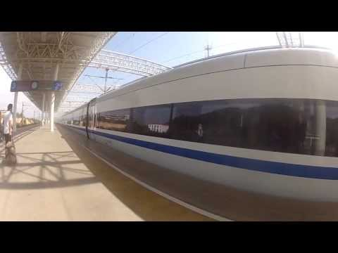 Trainspotting - Fuqing to Fuzhou