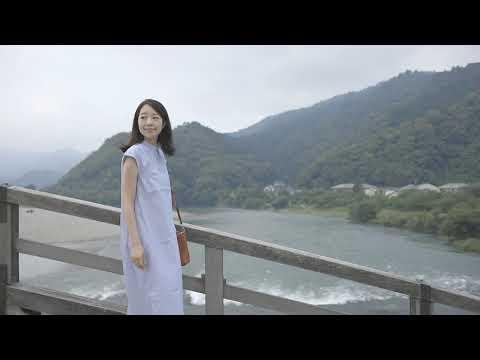 """やまぐち映像図鑑 NO.169 「錦帯橋」/ YAMAGUCHI MOVIE BOOK NO.169 """"Kintaikyo Bridge"""""""