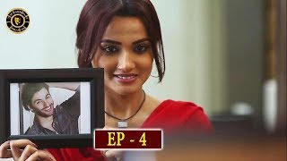 Meri Baji Episode 4 - Top Pakistani Drama