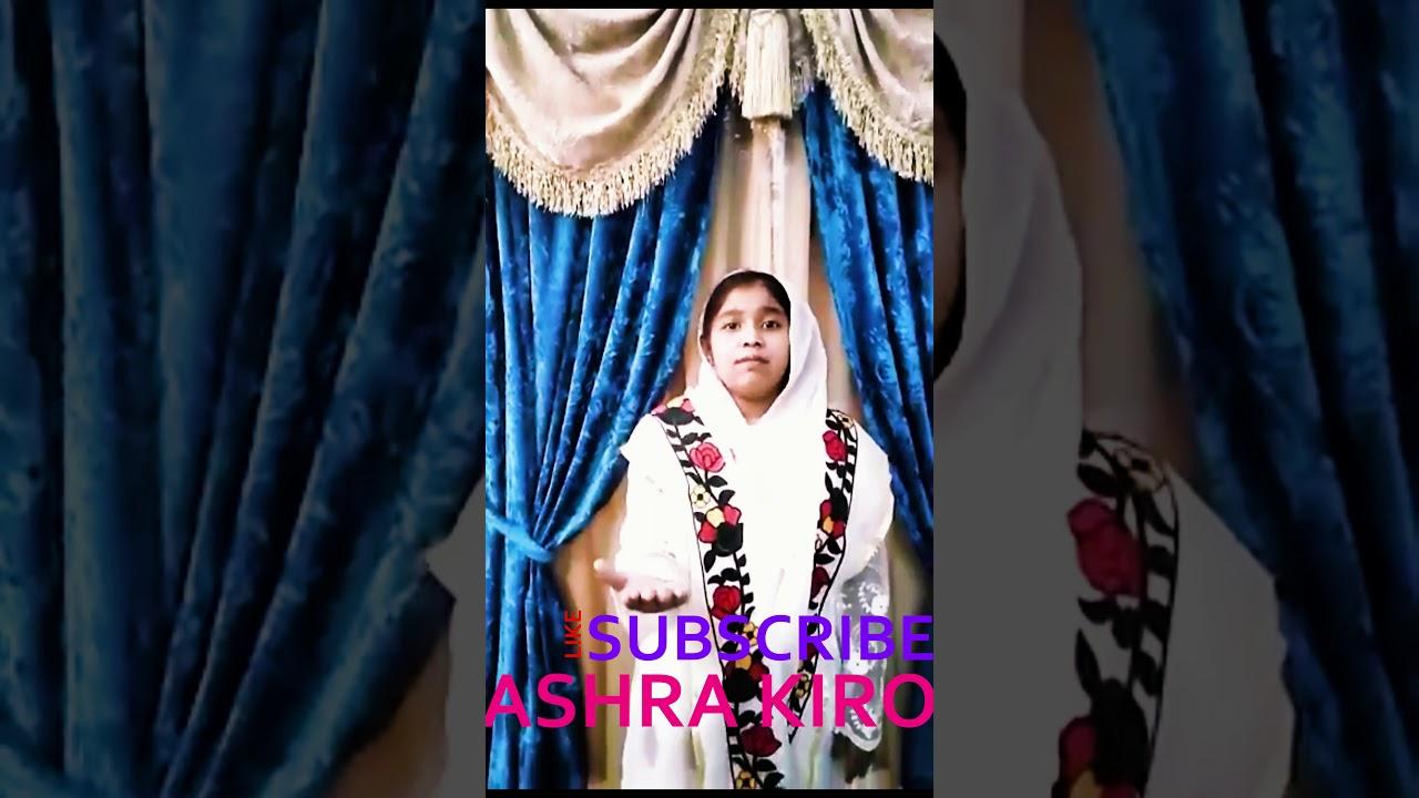 ALLAHU AKBAR ALLAHO AKBAR BY NASHRA KIRON SONG ABOUT COVID-19 FORM KSA-RIYADH 2020
