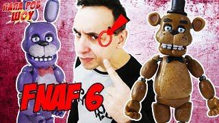 FNAF 6! Папа Роб играет в Five Nights at Freddy's: Pizzeria Simulator. Часть 1