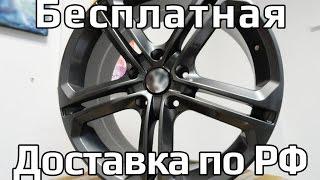 Обзор дисков Replay R20 на Touareg(Обзор выполненного заказа Литые диски Replay VV46 GM R20 на Volkswagen Touareg Цена - 9200 руб.