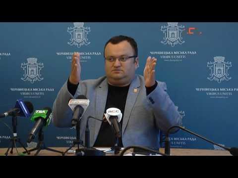 Інформаційне Агентство АСС: Мер Чернівців розповів про своє бачення обрання секретаря