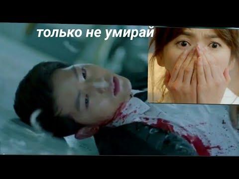 Потомки солнца 11 серия русская озвучка