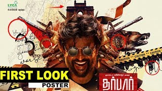 """DARBAR"" Official FIRST LOOK Poster"