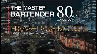 The Tokyo Station Hotel's Master Bartender