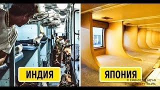 Как выглядят спальные вагоны в разных странах мира