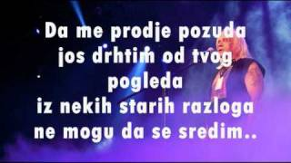 Riblja Corba - Kad Hodas (+TEKST)