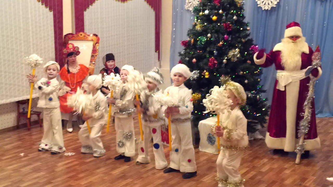 Танец снеговика скачать бесплатно mp3