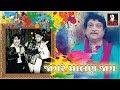 Jaag Re Maalan Jaag - જાગ રે માલણ જાગ   Gujarati Folk Song   Naresh Kanodia Live Performance