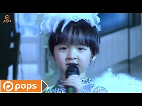 Em Như Chim Bồ Câu Trắng - Bé Bích Ngọc [Official]