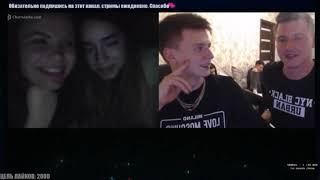 ЧАТ РУЛЕТКА 2 ДЦП РИЧАРДА И ПАШИMELLSTROY