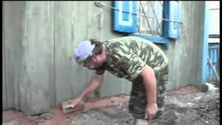 Ремонт фундамента своими руками(Как сделать ремонт фундамента? Более подробная информация на нашем сайте: http://mystroydom.net/253-kak-sdelat-remont-fundamenta-v-chas..., 2013-06-20T12:57:48.000Z)