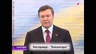 видио прикол с знаменитостями Путином с Ющенко и Каили Миноуг
