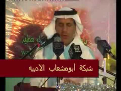 الفنان عابد البلادي في حفل الشاعر فواز...