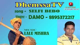 SELFI BEBO   Dhemssa TV app