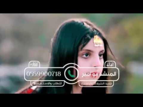 شيلات رقص حماسيه تشوش 2020 الاميره الكويتيه باسم حصه طرب   للطلب بالأسماء 0559900718