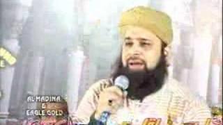 Aa Dil Mein Tujhe Rakh Loon ....Owais Qadri