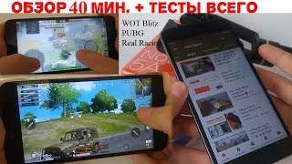 ТОП ⭐ Обзор Тест Xiaomi redmi Note 5a⭐ GAME TEST PUBG WOT BLITZ Video Test
