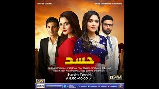 "Ost of big bang entertainment's signature project ""hasad"" directed by aabis raza written abida ahmed & maimoona aziz produced fahad mustafa dr ali ka..."