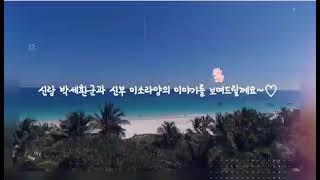 """식전영상(3""""9')"""