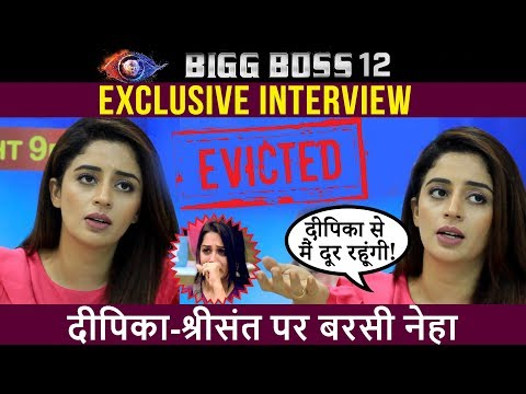 Bigg Boss 12: Neha Pendse OUT..कहा Dipika Kakar से बचकर रहूंगी | Bigg Boss 12 Eviction 14 October thumbnail
