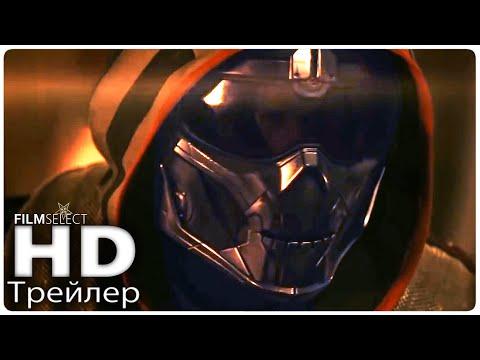 Чёрная Вдова Трейлер 2 (Русский) 2020